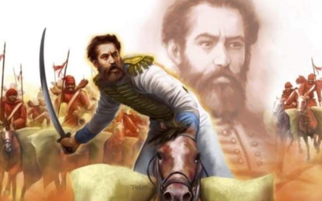 General Güemes: héroe de la patria